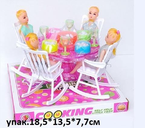 Набор мебели 66-2С /стол и стулья с куклами/ (Г)