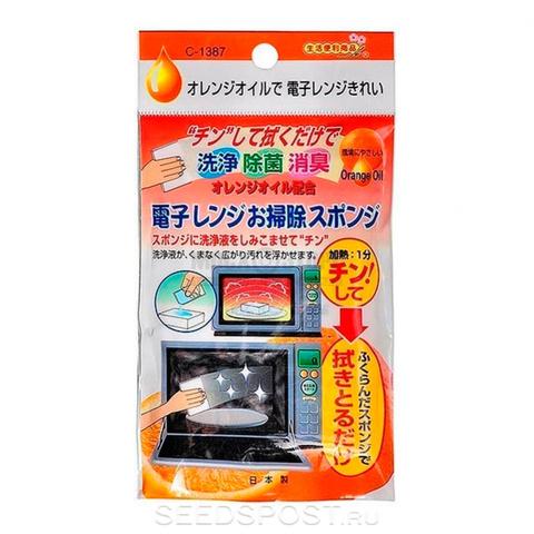 Средство для микров-х печей с апельсиновым маслом 3 шт