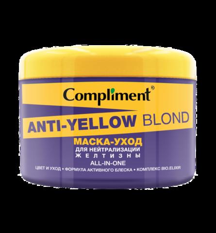Compliment Anti-Yellow Blond Маска-уход для нейтрализации желтизны