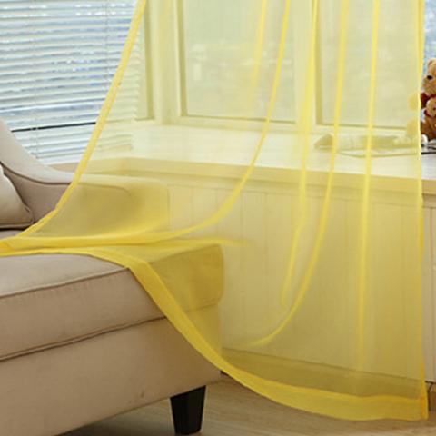 Тюль вуаль на шторной ленте. Желтый. оптом. Арт. Kv013