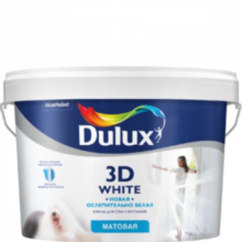 Dulux 3D WHITE/Дулюкс 3Д Уайт Краска для потолков и стен