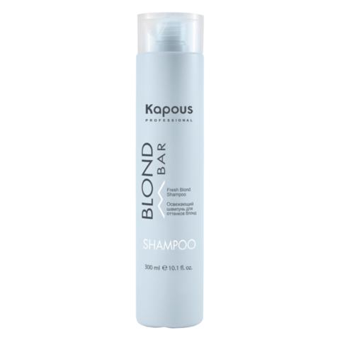 Освежающий шампунь для волос оттенков блонд, 300 мл,Kapous