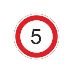 Ограничение максимальной скорости 5км/ч 3.24 (К700)