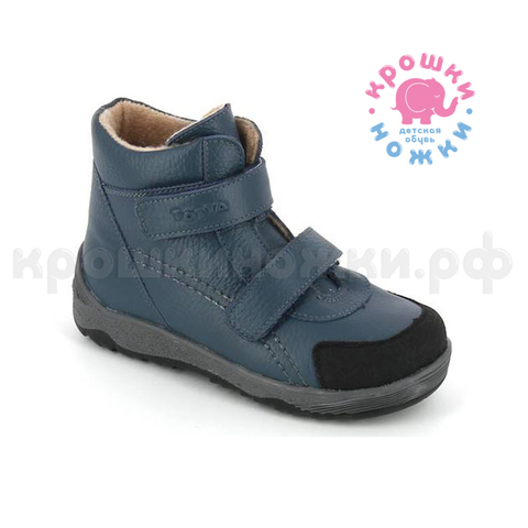 Ботинки джинс 27-30 Тотто (ТК Луч)