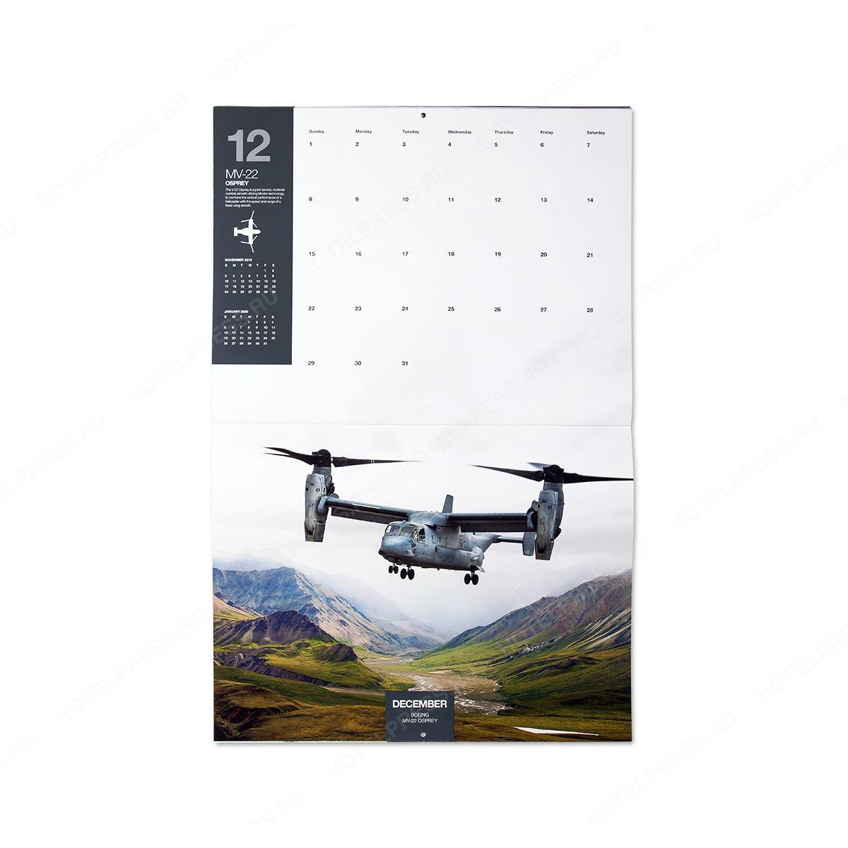 Перекидной настенный календарь на скрепке и люверсом для Boeing
