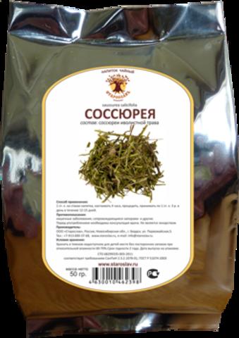 Соссюрея иволистная (трава, 50гр.) (Старослав)