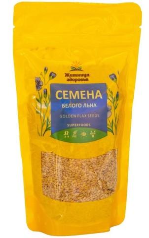 Семена белого льна 230 гр.