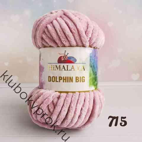 HIMALAYA DOLPHIN BIG 76715, Пыльная роза