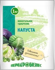 Удобрение для капусты (1 кг)