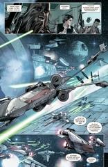 Звёздные Войны. Раздробленная Империя