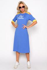 <p>Хит! Хит! Хит! Идеальное платье для летнего настроения. Принт по переду изделия придаст изюминку Вашему образу. <span>Длины:( 46-48р-104см, 50-52р- 106см).</span></p>