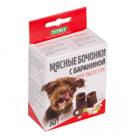 Titbit бочонки мясные с бараниной для таблеток (30 г)