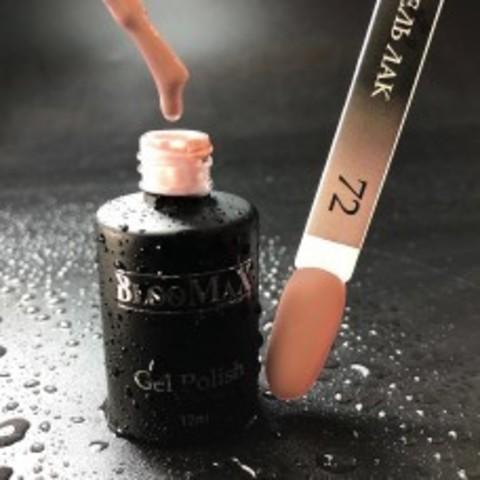 Гель лак с ароматом клубники №72, 12 мл