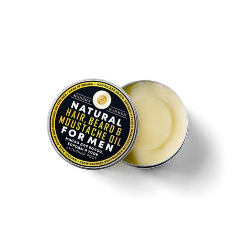 МДП Масло для волос, бороды и усов Активный рост СМ, 45г