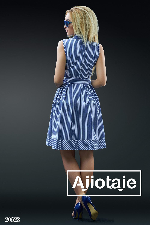 Платье с отложным воротничком на широком поясе
