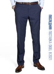 Брюки костюмные Digel Protect 3 Per-99600/22