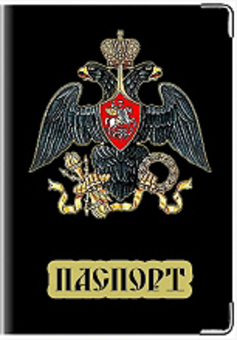 """Обложка для паспорта """"Александр I"""""""