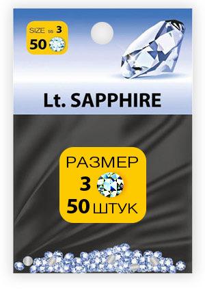 Стразы MILV MILV, стразы акриловые № 3 SS3 Lt.Sapphire 50 шт (1 мм) strazy-milv-ss-3-lt-sapphire.jpg