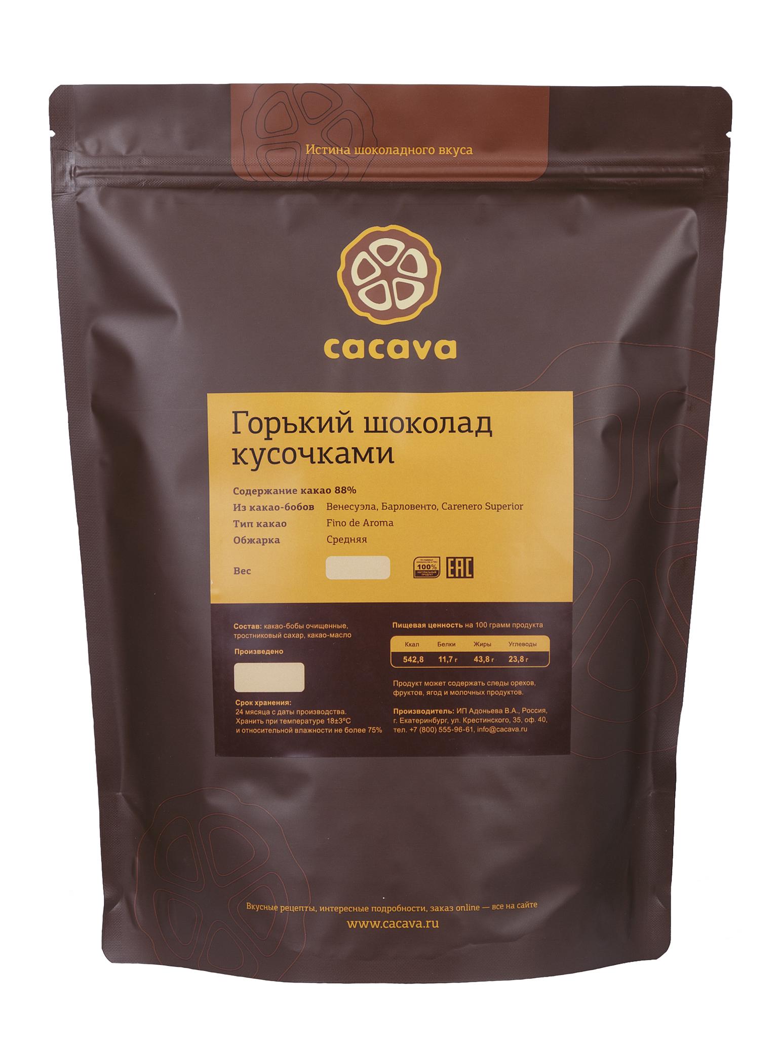 Горький шоколад 88 % какао (Венесуэла), упаковка 1 кг