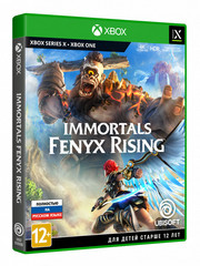 Immortals Fenyx Rising (Xbox, русская версия)