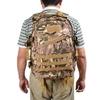 Тактический рюкзак Mr. Martin 638 Multicam