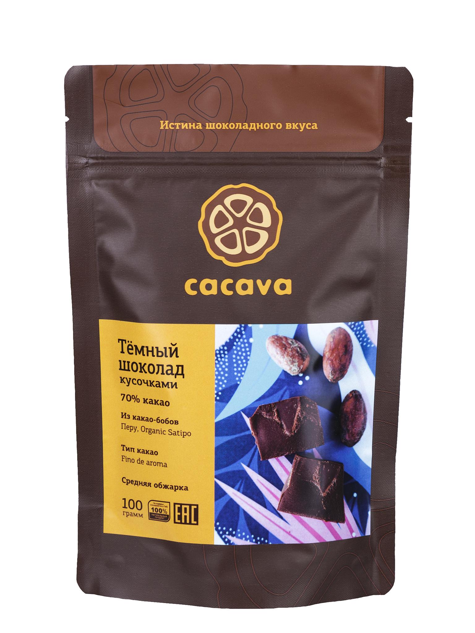 Тёмный шоколад 70 % какао (Перу, Organic Satipo), упаковка 100 грамм