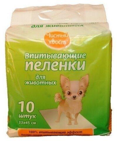 Чистый хвост Пеленки для животных впитывающие 33 х 45 см