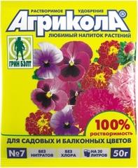 """""""Агрикола"""" для садовых и балконных цветов, 50 гр."""