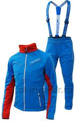 Утеплённый лыжный костюм Nordski National 2018 мужской