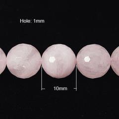Кварц розовый бусины шар граненый 10 мм 1 бусина