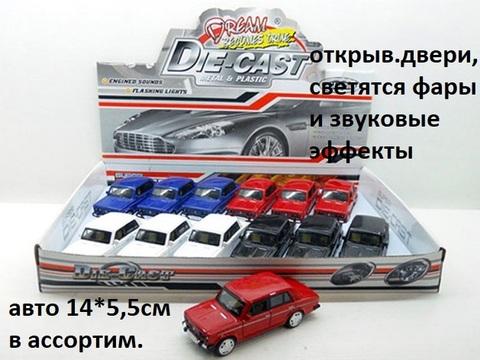 Машина мет. 611АД Жигули 2106 (Г)