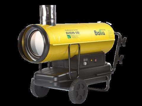 Дизельная тепловая пушка Ballu BHDN-50 | Непрямой нагрев