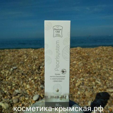 Крем нативный для лица «Pearlsystem» с жемчужными сферами™Doctor Oil