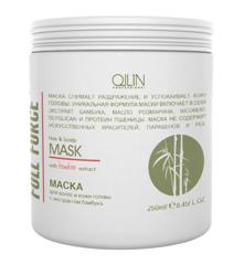 OLLIN full force маска для волос и кожи головы с экстрактом бамбука 250мл