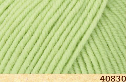 Купить Пряжа FibraNatura Sensational Код цвета 40830 | Интернет-магазин пряжи «Пряха»