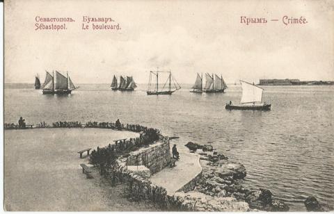 Крым. Севастополь. Бульвар