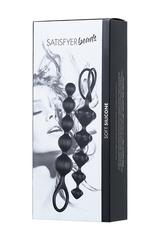 Набор анальных цепочек Satisfyer Love Beads (set of 2) - черный
