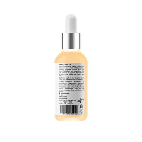 Олія для нігтів і кутикули з екстрактом грейпфруту та вітаміном А Shelly 30 мл (4)
