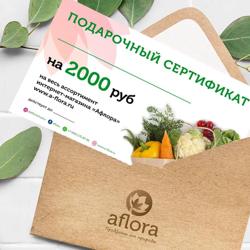 Фотография Подарочный сертификат на 2000 рублей купить в магазине Афлора
