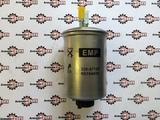 Топливный фильтр тонкой очистки JCB 3CX 4CX DIESELMAX 320/07394, 320/07155 320/A7170