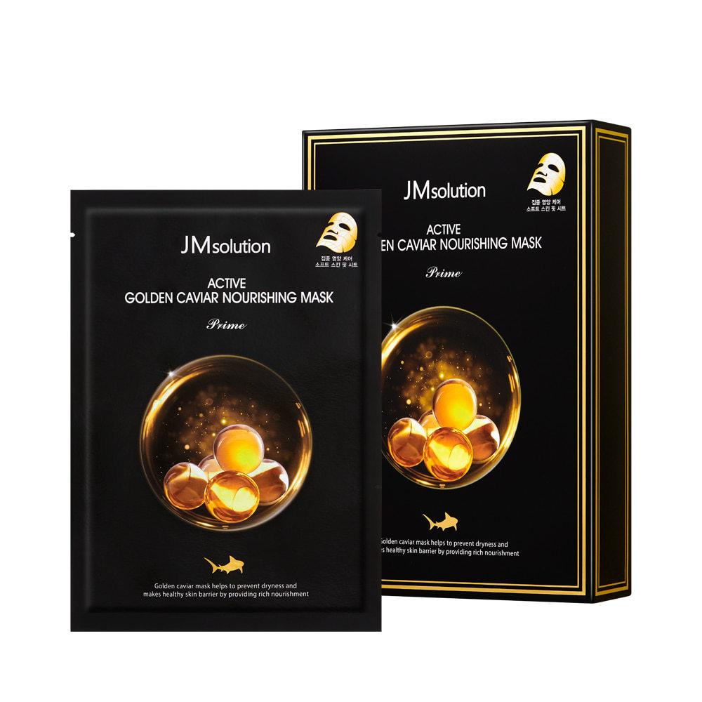 Набор масок с экстрактом икры с лифтинг-эффектом ACTIVE GOLDEN CAVIAR NOURISHING MASK Prime