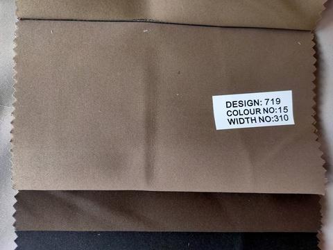 Портьерная ткань блэкаут однотонный люкс. Арт. Т-719-15
