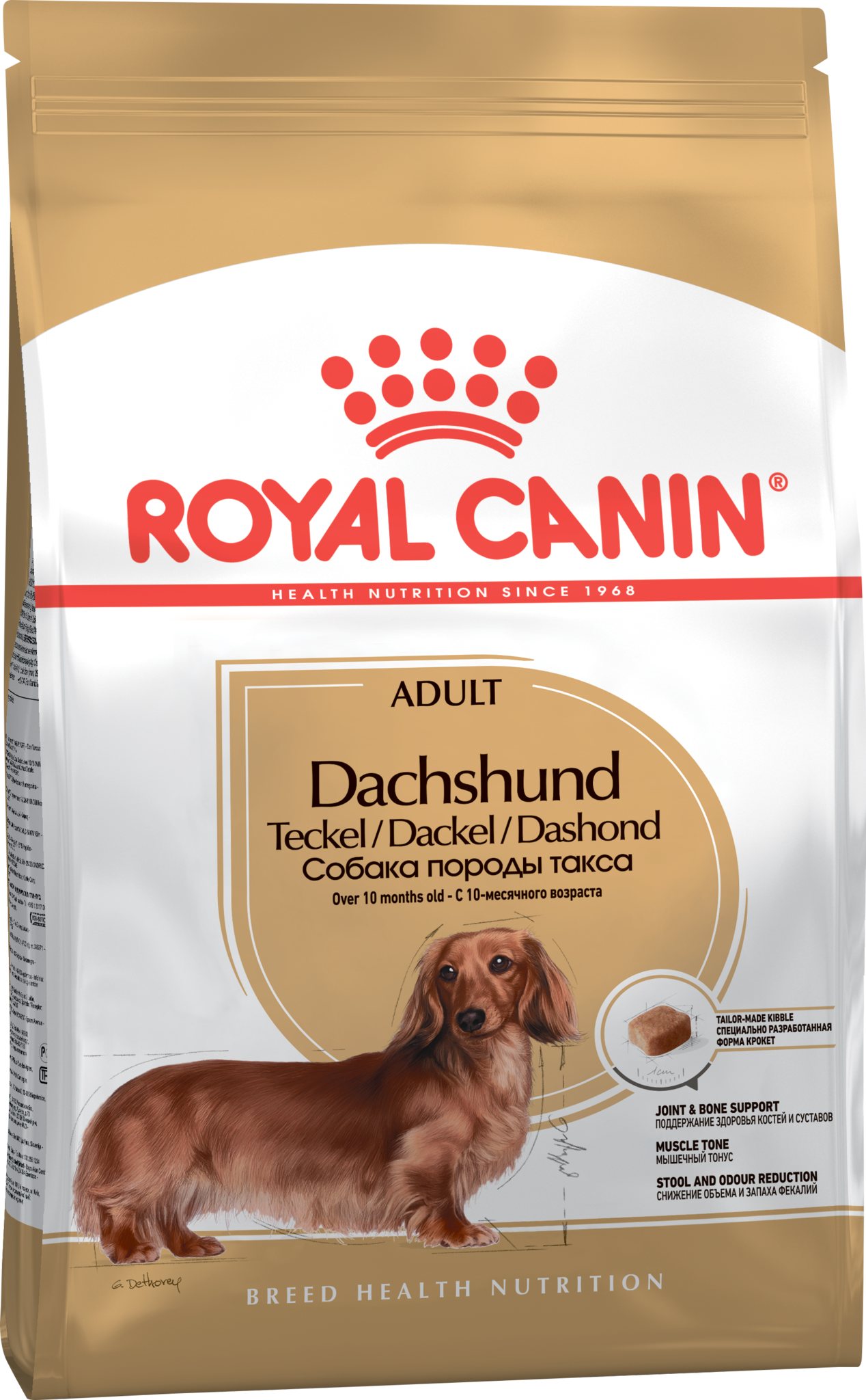 Royal Canin Корм для собак породы такса, Royal Canin Dachshund Adult 686015.png