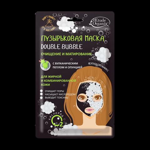 Etude Organix Пузырьковая маска double bubble с вулканическим пеплом Volcanic 25г