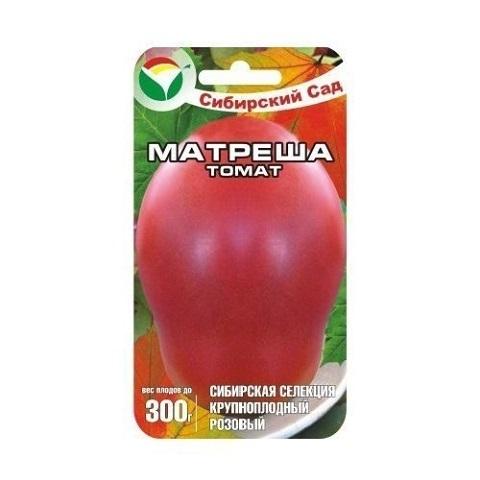Матреша 20шт томат (Сиб Сад)