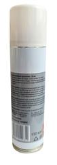 Водоотталкивающая пропитка аэрозоль (150 мл)
