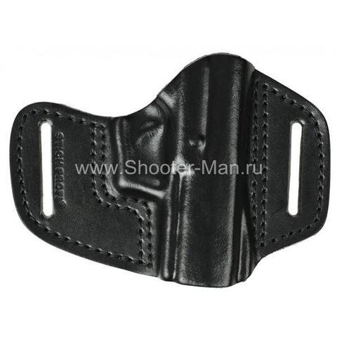Кобура кожаная поясная для пистолета Хорхе 1 ( модель № 19 )