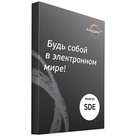 Secret Disk Enterprise