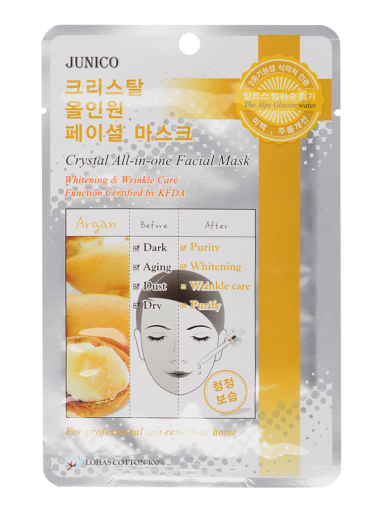 MIJIN Маска тканевая для лица c аргановым маслом Junico Crystal All-in-one Facial Mask Argan МЖ44.jpg