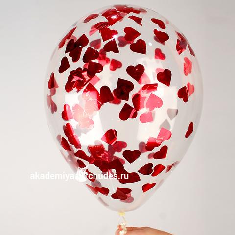 Шар с конфетти красные сердечки 32 см